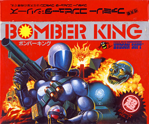 bomber video game