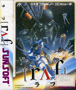 Laurent Kermel Video Game Den Famicom Raf World