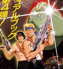 Video Game Den ファミコン Famicom Nes Reviews