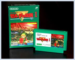 Video Game Den      Famicom