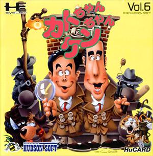 Video Game Den | PCエンジン | PC Engine Turbografx HuCard