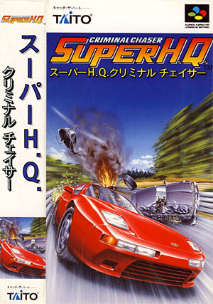 Video Game Den スーパーファミコン Super Famicom Snes Reviews