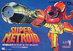 LAURENT KERMEL - Video Game Den : Super Famicom : SUPER